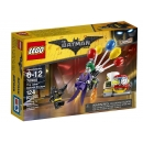 70900 The Joker™ Balloon Escape (Discontinued 2017) Super Dis Net
